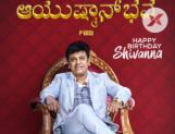 Shivaraj Kumar new movie titled as Ayushman Bhava