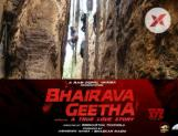 Despite the delay, Bhairavageetha will hit the bulls eye - Dhananjaya