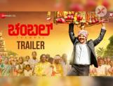 Chambal movie inspired by DK Ravi's Life ?