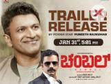 Sathish Ninasam Chambal Movie trailer will release on Jan 31