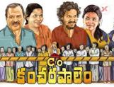 C/o Kancharapalem rejected by National Award committee, producer-actor Praveena Paruchuri laments
