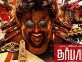Darbar unit not happy with the recent events