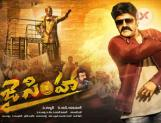 Jai Simha Producers gets into an ugly fight with another producer, gets suspended