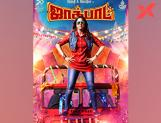 Jackpot Movie First look