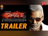 'Kanchana-3' trailer released: Lawrence is back with the bang!