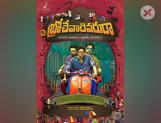 First look of 'Brochevarevarura' out! Colourful R3 batch impresses all