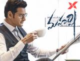 Is Maharshi about Pasarlapudi gas leak?