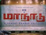Simbu's Maanadu is a meta film