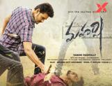 Maharshi deals with 2 important social issues