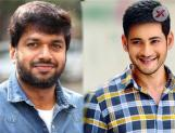 With Anil Ravipudi's film, Mahesh Babu all set to create a record
