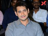 Mahesh Babu to go on a holiday again