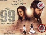 Sudeep appreciates Heege Doora song from Ganesh's 99