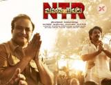 NTR Mahanayakudu Full movie leaked online by TamilRockers 2019