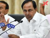 Beware KCR! BJP increases its efforts in Telangana