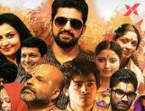 Mookavismitha Kannada Movie 2019 | Mookavismitha full movie leaked online by Tamilrockers