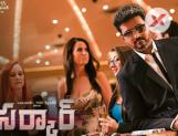 Sarkar Telugu States 2days Collections