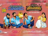 Brochevarevarura pre-release event on 25th June