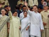 Opposition meet in New Delhi on February 26 at Mohali