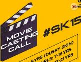 Casting Call announcement from Team SK15