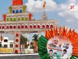 Modi's visit may shift public focus to BJP
