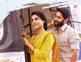 Majili Teaser Review : Mature celebration of love and life