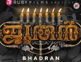 Director Bhadran returns with 'Joothan'
