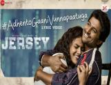 'Adhento Gaani', second single from 'Jersey' reveals the romantic shade of the movie