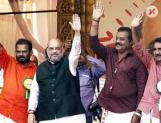 Supreme Court verdict used to attack devotees: Amit Shah