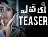 Evaru teaser: Intriguing crime thriller from Adivi Sesh and Regina Cassandra