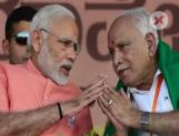 Karnataka CM BS Yediyurappa seeks PM Modi to release 40,000 crores for relief works