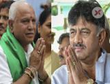CM BS Yediyurappa says we are not rejoicing the arrest of DK Shivakumar