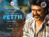Petta Producer's cry and blame sound silly!