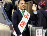 Pune-born becomes first Indian to win elections in Japan
