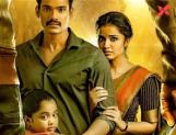 Tamilrockers 2019: Rakshasudu Telugu full movie download leaked online by Tamilrockers