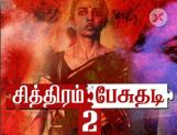 Chithiram Pesuthadi 2 full movie leaked online by Tamilrockers 2019