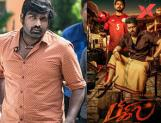Vijay Sethupathi film to clash with Vijay's Bijil?