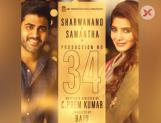 Samantha and Sharwanand to share screen for the first time