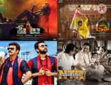 This Sankranti is going to be extra special at Tollywood box office