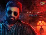 Sasikumar is Maalik in Petta