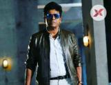 Shivarajkumar will not be with fans on his birthday