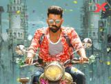 Ram Pothineni to throw a big party for iSmart Shankar success