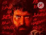 Super Friday for Super 30 at box office