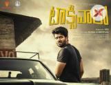 Taxiwala Trailer: Entertainment guaranted