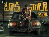 Taxiwaala Preview
