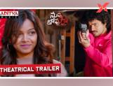 'Nuvvu Thopu Raa' trailer review: Sudhakar impresses with his Telangana Slang yet again