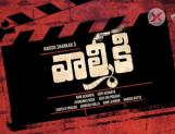 Varun Tej next film titled as Valmiki