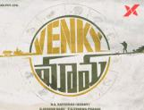 Venky Mama title logo is out!