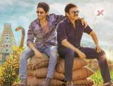 Venky Mama release date locked?