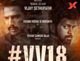 Vijay Sethupathi, Vishnu Vishal and Vikranth join hands for a film