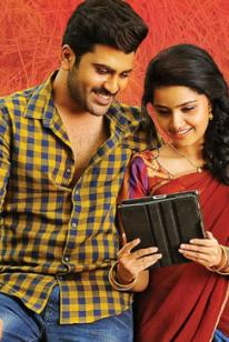 Sathamanam Bhavati Box Office Collection